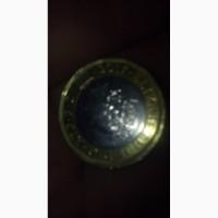 Продаю монету 2017 Елизаветы