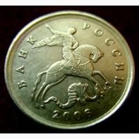 10 копеек 2006 год. СП