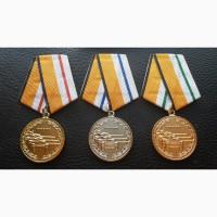 Медали чемпионат мира. танковый биатлон 2015 г. 1, 2, 3 место . мо рф. комплект