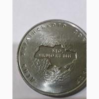 Монеты банкаУкраины