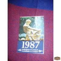 Продам: Календарь-блокнот перекидной Четыре пригорода Ленинграда