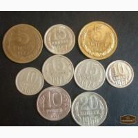 Куплю монеты чита магазин монет покупка монет
