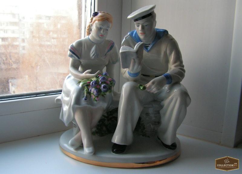 вашем картинки фарфоровых статуэток ссср фэд