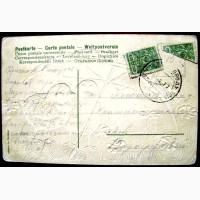 Редкая открытка Цыплята. С Пасхой! Германия, 1917 года