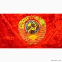 Продам знамя, 1978 г