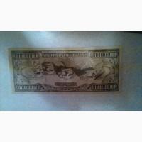 Продам банкноту 1000000 доларов США