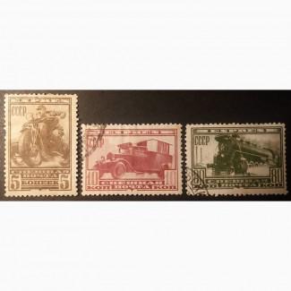 1932 г. Спешная почта (экспресс)