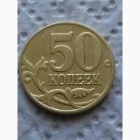 50коп.1997г, М, в хорошем состоянии качества