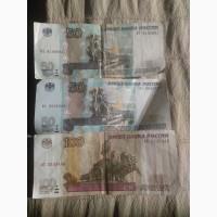 Банкнота 50 и 100 рублей, красивый номер