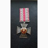 Медаль. крест почета. сбу украина. номерной. сбу украина