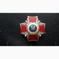 Знак. Лучший сержант. ВС Украина. Оригинал