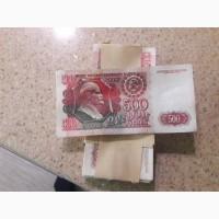 Продам банкноты 500 рублей 1991-1992г