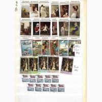 Разные марки Парагвай 1971г. США