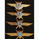 Знак классность офицерский ВВС летчик комплект 1, 2, 3, БК, класс Набор 4шт