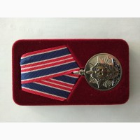 Медаль 95 лет ВЧК-КГБ-ФСБ