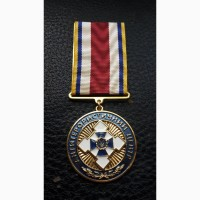 Медаль.антитеррористический центр. сбу украина