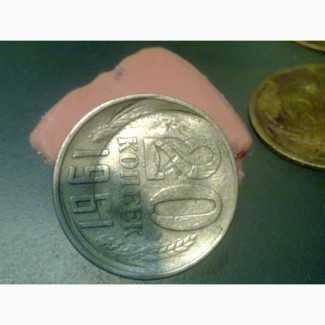 Оттиск второго штампа монеты, на аверсе 20 коп 1961 года