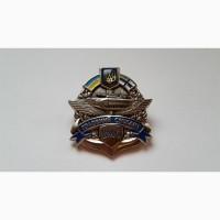 Знак Главный Сержант. ВМС Украины