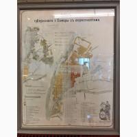 План Губернского г.Самары с окрестностями(копия)