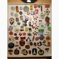 Продам коллекцию значков СССР