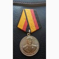 Медаль Генерал армии Комаровский . МО РФ