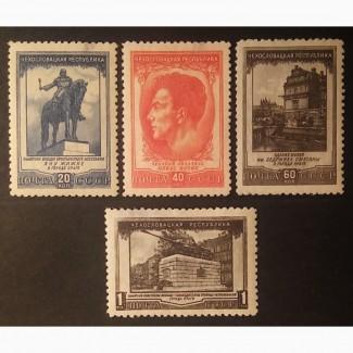 1951 г. Чехословацкая Республика