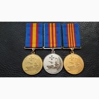 Медали. За образцовость в военной службе. 1, 2, 3 степень. ВС Украина. Полный комплект