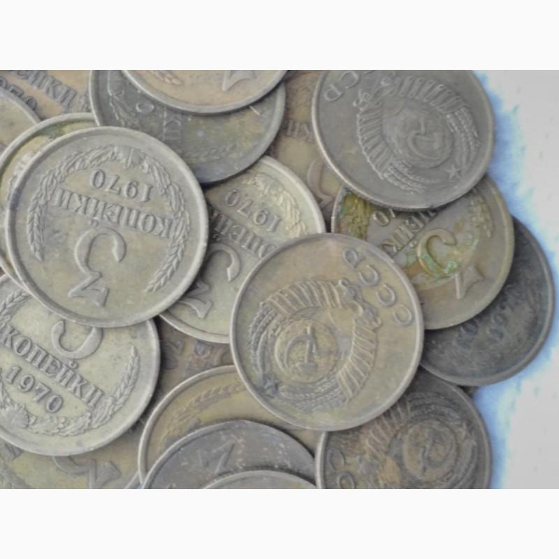 Продам монеты 3коп 1970г, лот 30шт