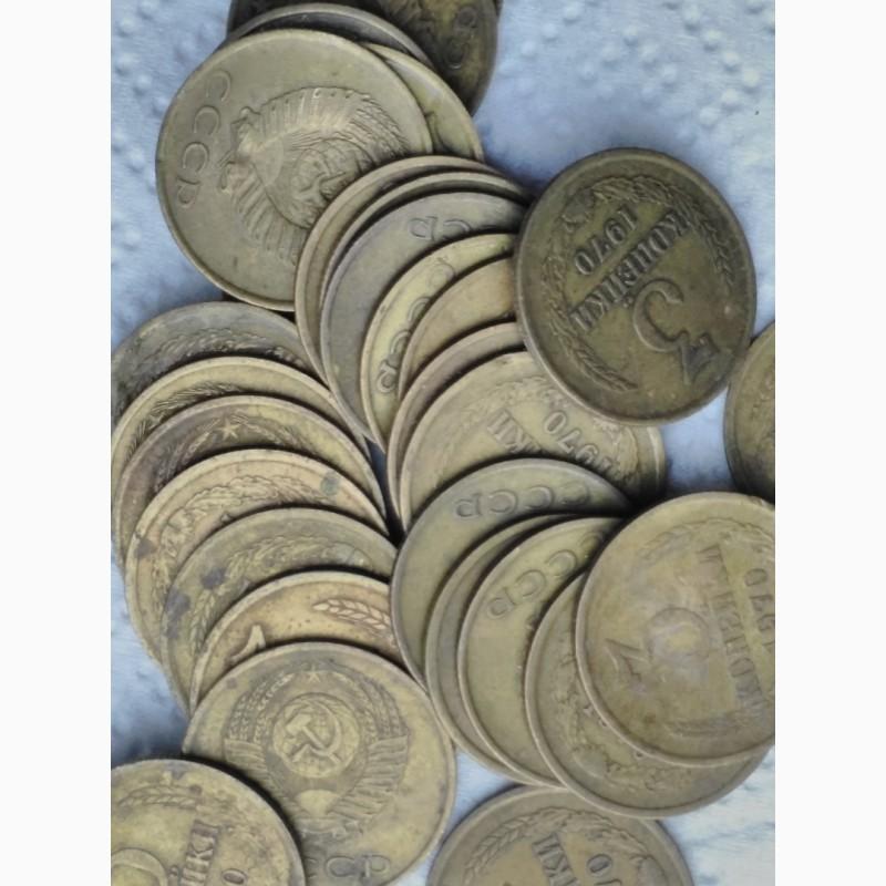 Фото 4. Продам монеты 3коп 1970г, лот 30шт