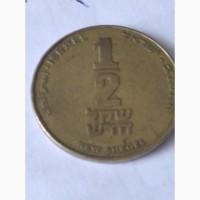 Монета половина шекеля Израиль