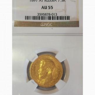 Продам монету 7 рублей 50 копеек 1897г. АГ