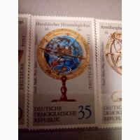 Марки ГДР 1972 года