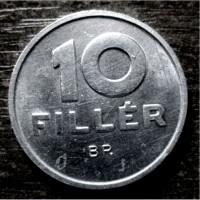 Монета 10 филлеров 1992 года. Венгрия