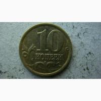 Продам монету 10 копеек 2004 года СПМД