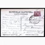 Редкая открытка.Москва. Общий вид Кремля. 1916 год