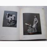 Изобразительное искусство Ленинграда 1917/77 Художественный альбом
