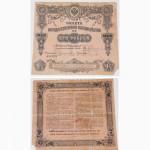 Бумажные деньги начала становления советской власти и позднего срока до 1940 года
