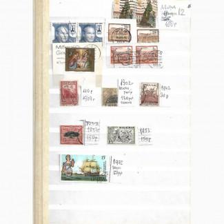 Разные марки 1897 - 1972 гг
