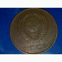 Брак чекана, 3 копейки 1986 года - медальное отражение букв на гербе