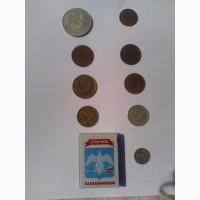 Монеты советские 1900-ых годов