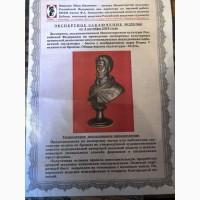 Продам бюст Ивана пятого бронза