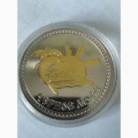 Монетовидный жетон Анапа, Казань