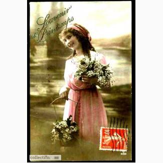 Редкая открытка.Гламур. Влюбленная красавица. 1914 год