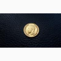 10 рублей 1899 г. Российская империя