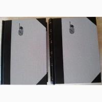 Книги 5 томов Шекспир, библиотека Великих Писателей, издание Брокгауз и Ефрон, 1902 год
