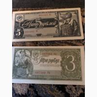 Продам банкноты 1938 года