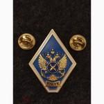 Ромб-знак КМРК (Калининградский морской рыбопромышленный колледж)