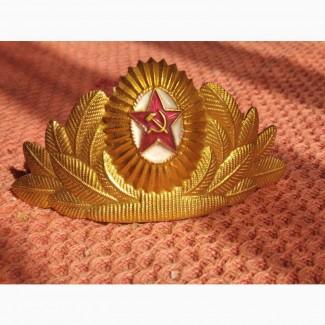 Кокарда к парадной офицерской фуражке СССР