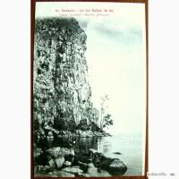 Редкая открытка.БАЙКАЛ. Скала «Столбы». 1903 год