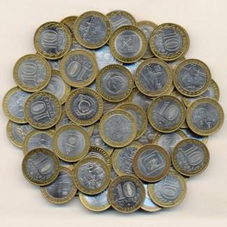 Скупка юбилейных монет, Продать монеты в Туле, Пензе